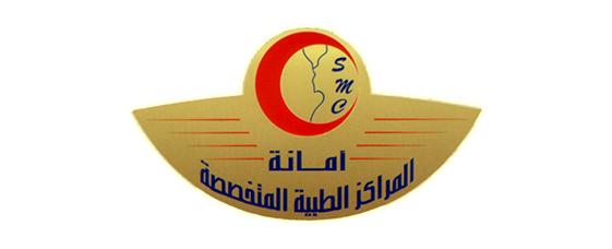 Secretariat of Specialized Medical Centers (SSMC)