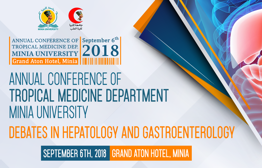 3rd Annual Conference of Tropical Medicine Department