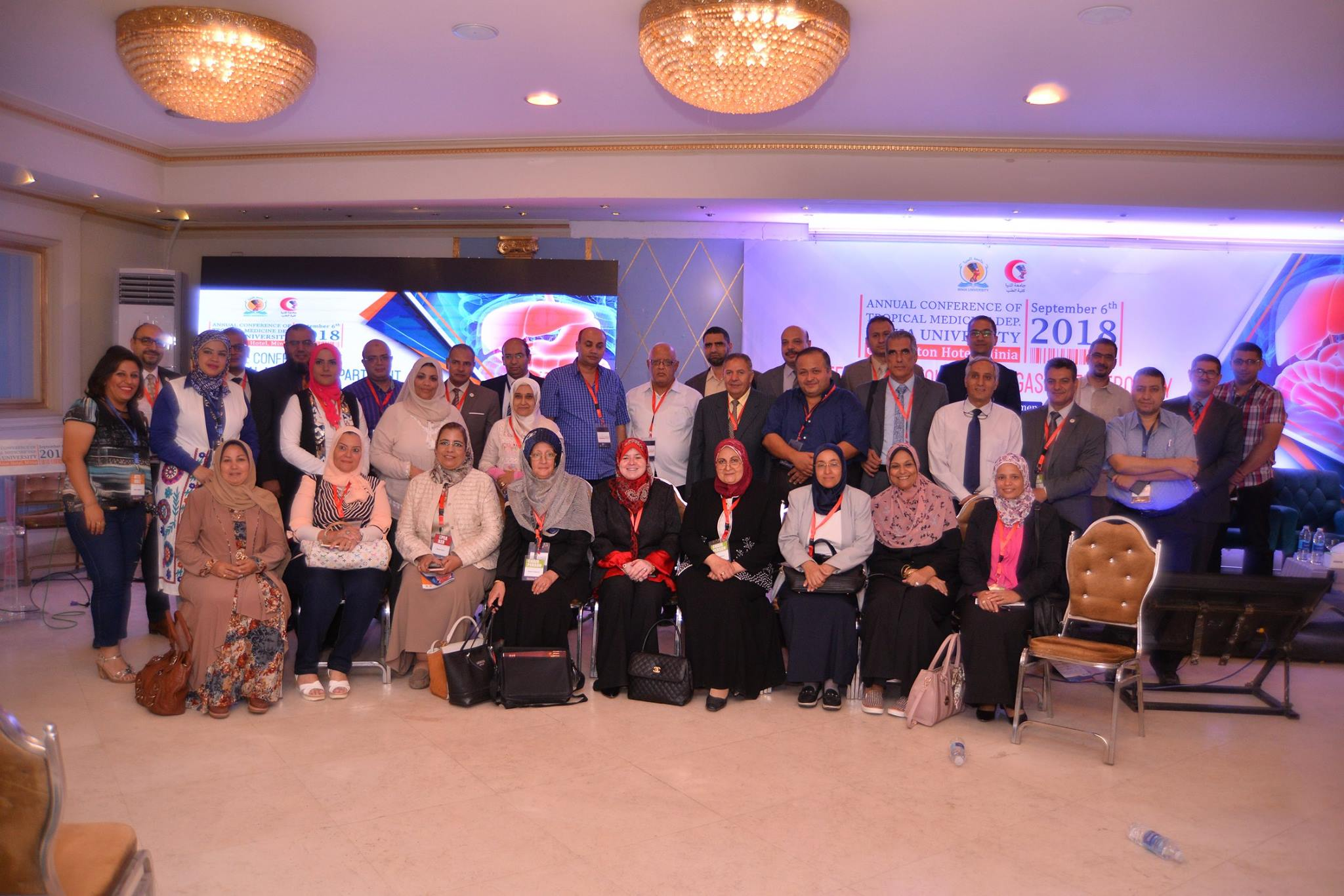 3rd Annual Conference of Tropical Medicine