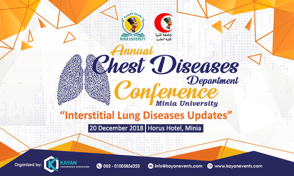 Annual Conference of Chest Diseases Department