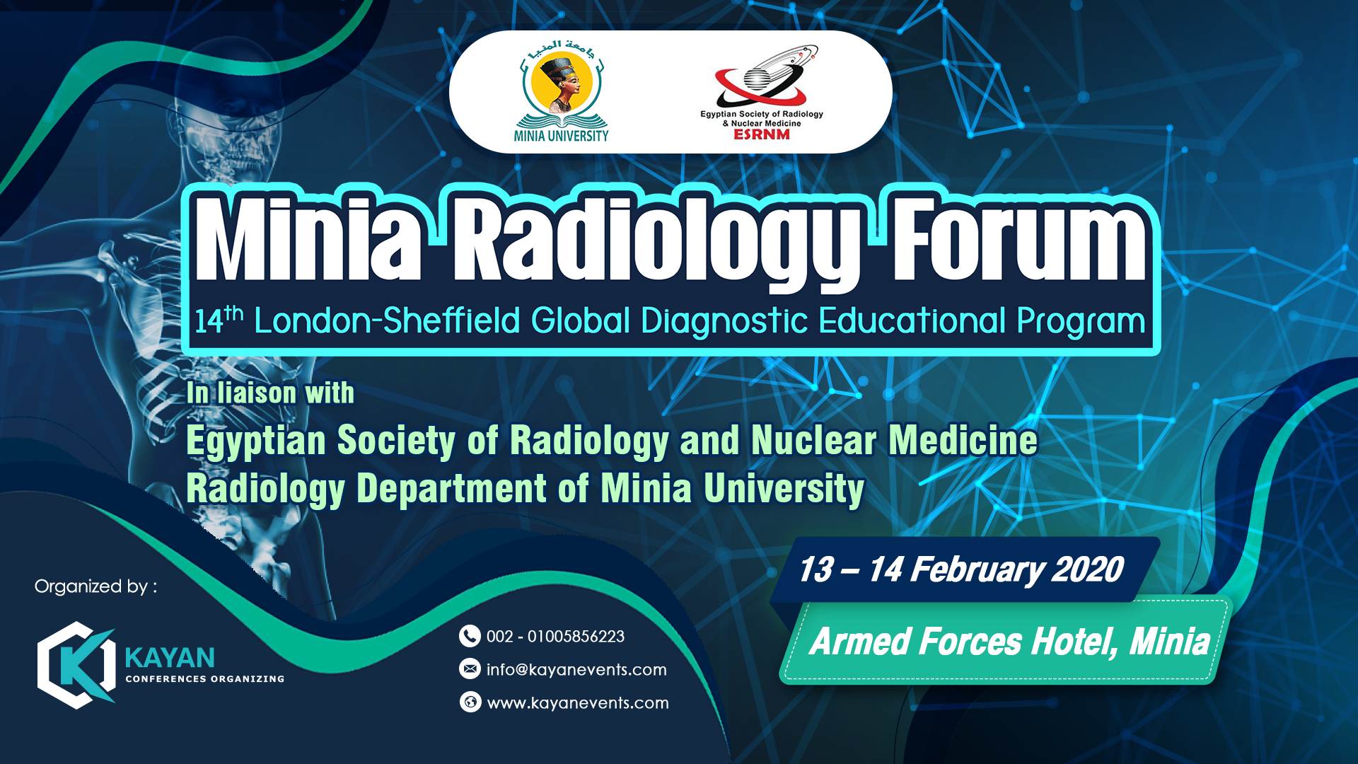 6th Minia Radiology Department Conference